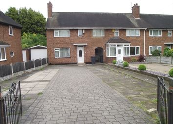 Thumbnail 2 bedroom end terrace house for sale in Brownfield Road, Shard End, Birmingham
