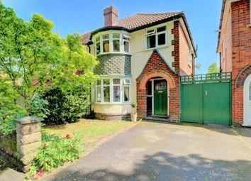 Thumbnail 3 bed semi-detached house for sale in Ayre Road, Erdington, Birmingham