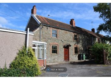 Thumbnail 2 bed semi-detached house to rent in Jasmine Cottage, Westerleigh