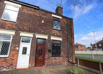 Thumbnail 2 bedroom end terrace house for sale in Weston Coyney Road, Longton