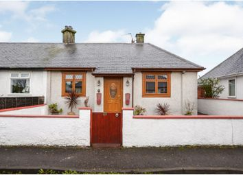 Thumbnail 3 bed cottage for sale in Inglis Road, Invergordon