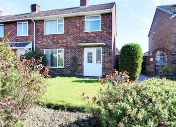 Thumbnail 3 bedroom end terrace house to rent in Grove Way, Chesterfield, Derbyshire