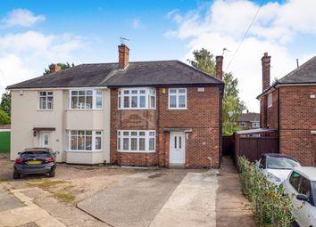 Thumbnail 3 bed semi-detached house for sale in Greendale Gardens, Aspley, Nottingham