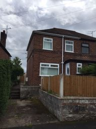 Thumbnail 2 bed semi-detached house to rent in Rayon Road, Greenfield