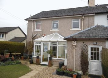 Thumbnail 3 bedroom end terrace house for sale in Holehouse Terrace, Neilston, Glasgow