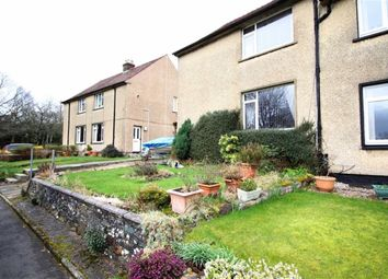 Thumbnail 3 bed terraced house for sale in Weavers Winnel, Balfron, Glasgow
