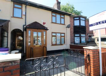Thumbnail 3 bed terraced house to rent in Uldale Close, West Derby, Liverpool