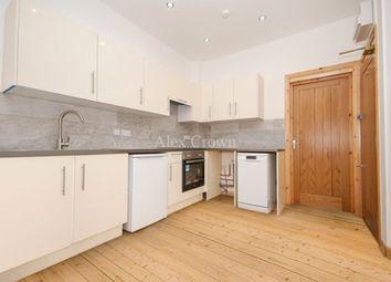 Thumbnail 1 bed flat to rent in Sanford Lane, London