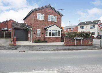Wolvey Road, Bulkington, Bedworth, Warwickshire CV12. 3 bed detached house for sale