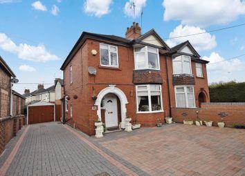 Thumbnail 3 bed semi-detached house for sale in Werrington Road, Bucknall, Stoke-On-Trent