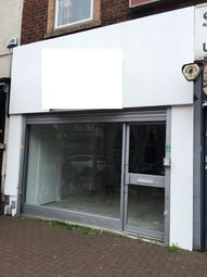 Thumbnail Retail premises to let in Bearwood, Birmingham