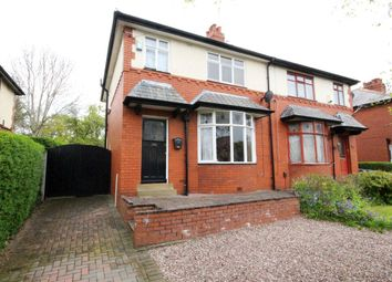 Thumbnail 3 bed semi-detached house for sale in Cop Lane, Penwortham, Preston
