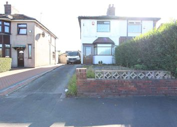 Thumbnail 3 bed semi-detached house for sale in Kingsway, Rochdale