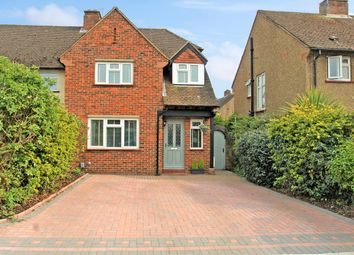 Thumbnail 3 bedroom semi-detached house for sale in Celandine Road, Hersham, Walton-On-Thames