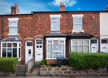 Thumbnail 2 bed terraced house for sale in Wilton Road, Erdington, Birmingham