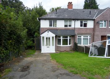 Thumbnail 2 bed end terrace house for sale in Hare Grove, Northfield, Birmingham