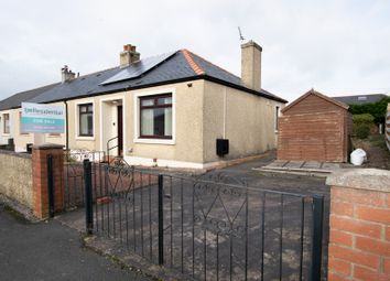Thumbnail 2 bed terraced bungalow for sale in 17 Silverhill, Annan, Dumfries & Galloway