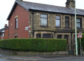 Thumbnail 3 bed end terrace house for sale in Pall Mall, Chorley