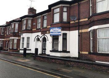 Thumbnail Retail premises to let in Shop, 5A, Dicconson Terrace, Wigan