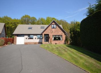 Thumbnail 6 bed detached house for sale in Sandalwood Smithy Close Clarencefield, Clarencefield, Dumfries