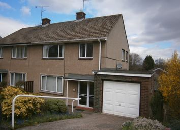 Thumbnail 3 bed semi-detached house to rent in Valebrook, Hexham