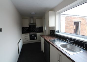 Thumbnail 2 bed terraced house to rent in Castlereagh Close, Newton Aycliffe