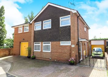 Thumbnail 5 bedroom detached house for sale in Cranbourne Park, Hedge End, Southampton