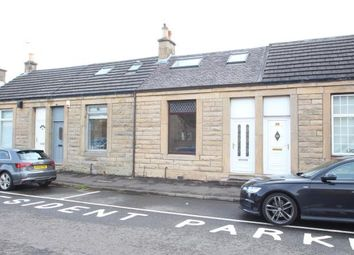 Thumbnail 2 bedroom terraced house for sale in Claude Street, Larkhall, South Lanarkshire, Scotland