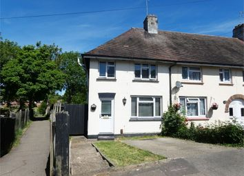 Thumbnail 2 bed end terrace house for sale in Priory Road, Wellingborough, Northamptonshire
