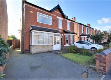 Thumbnail 2 bed semi-detached house for sale in St. Johns Road, Birkdale, Southport