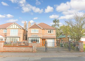 Thumbnail 4 bed detached house for sale in Ray Hall Lane, Great Barr, Birmingham