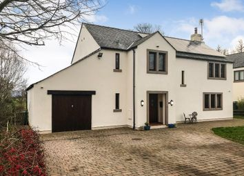 Thumbnail 4 bed detached house for sale in Hazel Bank Gardens, Yanwath, Penrith