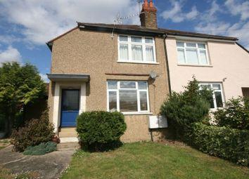 Thumbnail 1 bed flat to rent in Blackamoor Lane, Maidenhead