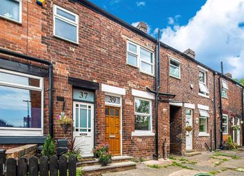 Thumbnail 2 bedroom terraced house for sale in 39, Bruce Road, Sharrow Vale
