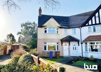 Thumbnail 3 bedroom terraced house for sale in 27 Birchwood Avenue, Long Eaton, Nottingham