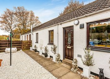 Thumbnail 2 bedroom bungalow for sale in Rowan Cottages, Tarfside, Brechin, Angus