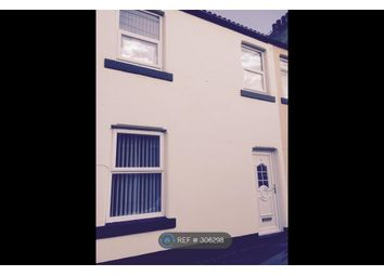 Thumbnail 3 bed terraced house to rent in Bessemer Street, Consett