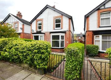 Thumbnail 2 bed semi-detached house for sale in Greatbatch Avenue, Penkhull, Stoke-On-Trent