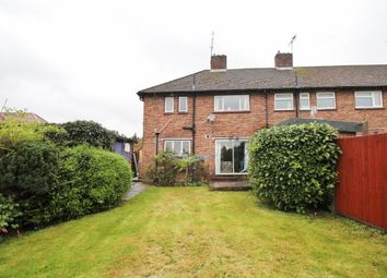 Thumbnail 3 bedroom end terrace house to rent in Lincoln Green Road, Orpington