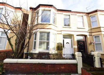 Thumbnail 2 bed flat for sale in Keswick Road, Wallasey, Merseyside