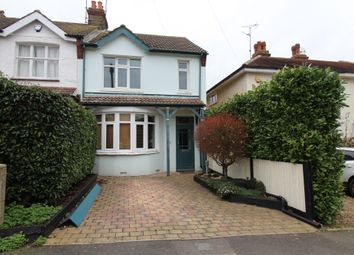 Thumbnail 3 bed end terrace house for sale in First Avenue, Gillingham, Kent