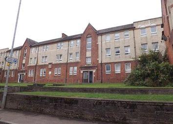 Thumbnail 2 bed flat to rent in John Street, Hamilton