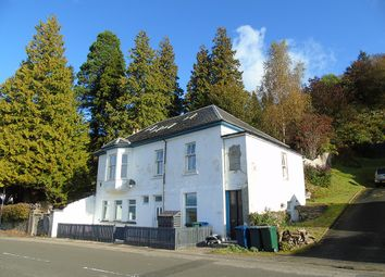Thumbnail 2 bed flat for sale in Shore Road, Kilmun, Argyll And Bute