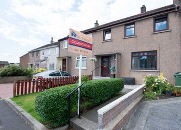 Thumbnail 3 bed terraced house for sale in Dunbar Avenue, Johnstone