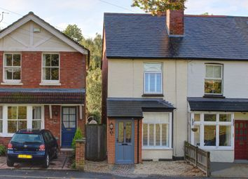2 bed end terrace house for sale in Gipsy Lane, Wokingham RG40