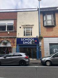 Thumbnail Retail premises to let in High Street, Stourbridge