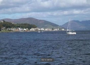 Thumbnail 1 bed flat to rent in Ferfadd Road, Rothesay, Isle Of Bute