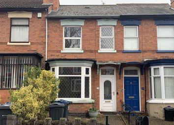 Thumbnail Terraced house to rent in Brandon Road, Hall Green, Birmingham