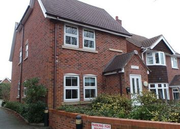 Thumbnail 2 bed flat for sale in Marina Court, While Road, Sutton Coldfield