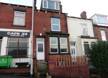 Thumbnail 4 bedroom terraced house to rent in Pavilion Business Park, Royds Hall Road, Leeds